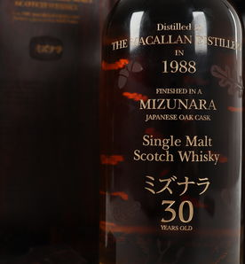 Macallan & Mizunara - A Match Made In Heaven?