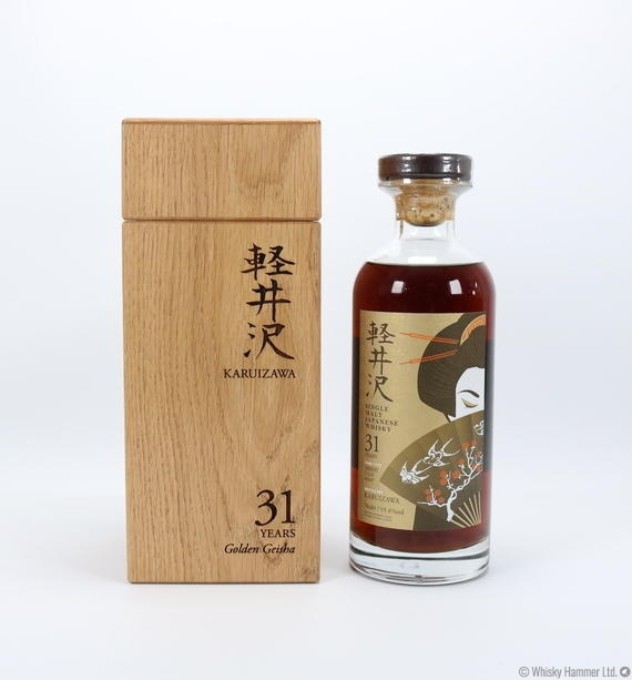 Karuizawa - 31 Year Old Golden Geisha (Cask #3579)
