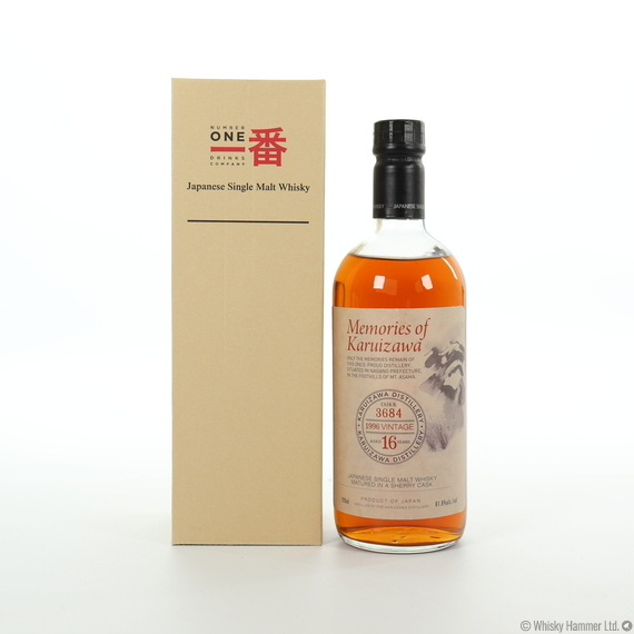 Karuizawa - 16 Year Old (1996) Single Cask #3684 (Memories of Karuizawa)