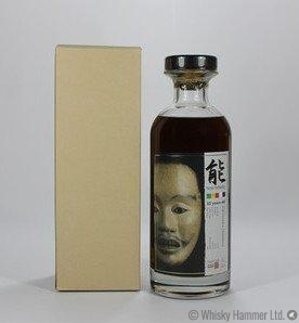 Karuizawa - 32 Year Old 1977 (Noh Single Cask #4592)