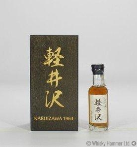Karuizawa - 48 Year Old (1964) Wealth Solutions (5cl)