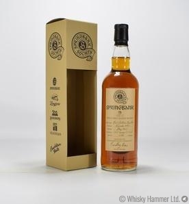 Springbank - 9 Year Old (Society Bottle) Thumbnail
