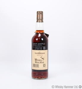 Glendronach - 23 Year Old (1993) Single Cask #701 Thumbnail