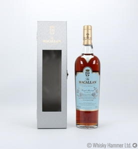 Macallan - Royal Marriage (Prince William & Kate Middleton)