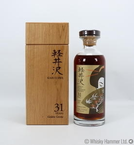 Karuizawa - 31 Year Old Golden Geisha (Cask #3667)