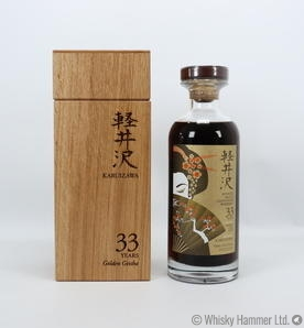Karuizawa - 33 Year Old Golden Geisha (Cask #3579)