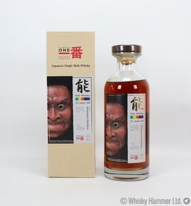 Karuizawa - 23 Year Old (1989) Noh Single Cask (#7893)