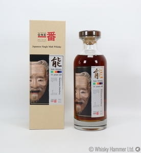 Karuizawa - 31 Year Old (1981) Noh Single Cask (#155)