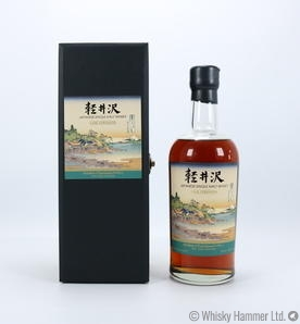 Karuizawa - 1999 - 2000 Vintages (Cask Strength 23th Edition)
