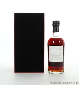 Karuizawa - 35 Year Old (1981) Single Cask #8081 Thumbnail
