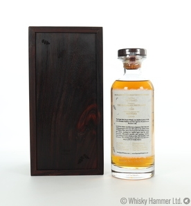 Macallan - 30 Year Old (1988) Mizunara Thumbnail