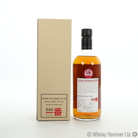Karuizawa - 16 Year Old (1996) Single Cask #3681 (New Forms of 36 Ghosts) Nonjatta Exclusive Thumbnail